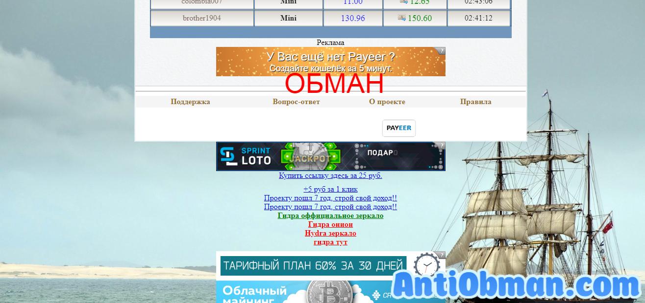 Vilariiba - дешевый сайт. Отзывы о vilariiba.biz