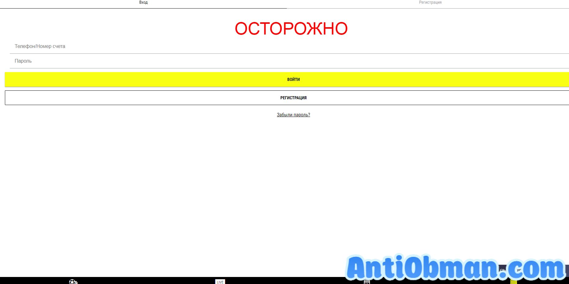 Проверка букмекерской конторы paymobet.com и отзывы