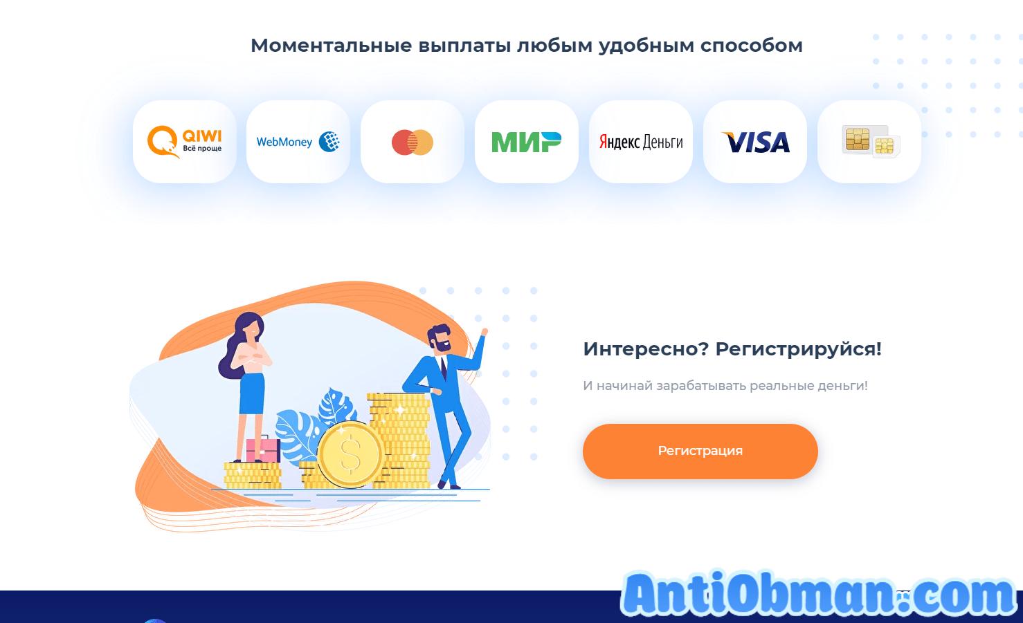 CashForApp отзывы и обзор компании