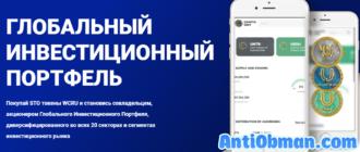 Отзывы о CryptoUnit
