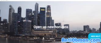 United Asset Finance Limited отзывы и обзор проекта