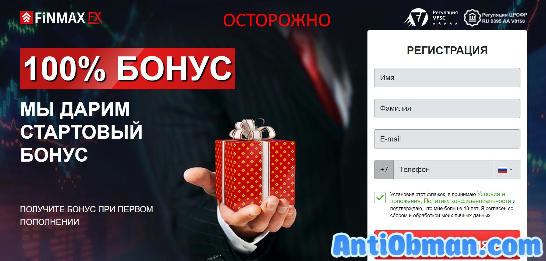 Anna-otzyvy.ru - отзывы о сайте Крыловой Анны