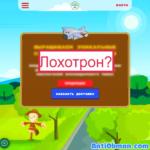 АПК Моя Дача (Моядачавкраснодаре.рф) - отзывы инвесторов. Владимир Еримицкий и его инвестиции