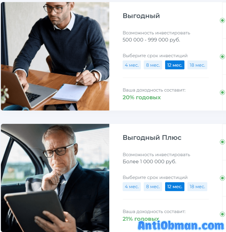 Инвестиции в МедФарм