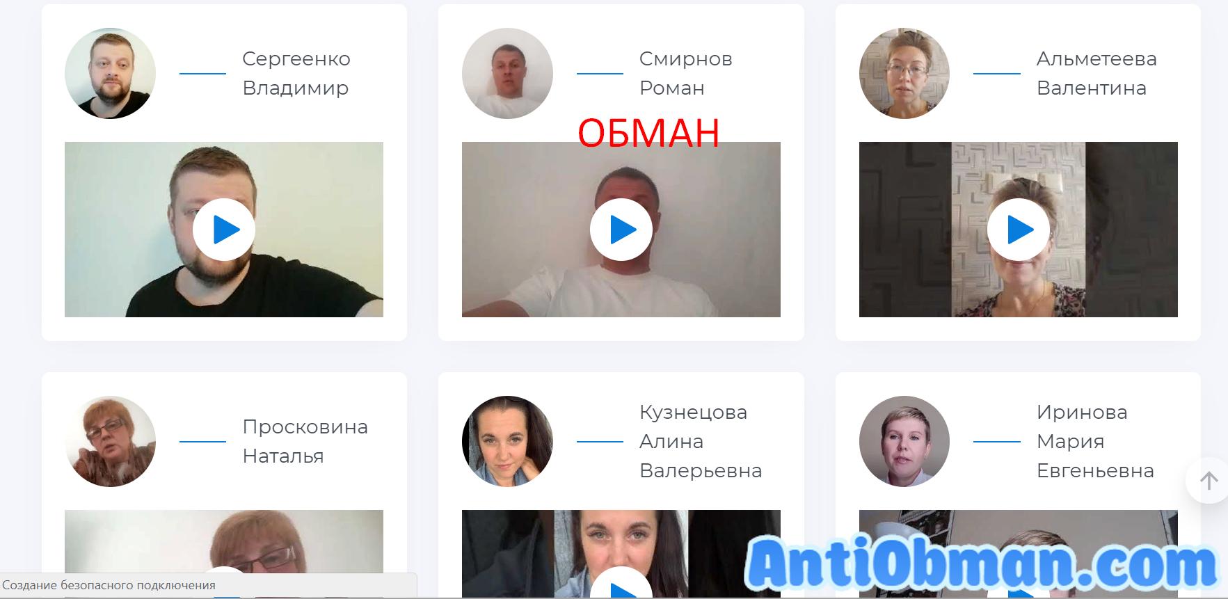 МедФарм (pkmedfarm.ru) - отзывы и проверка