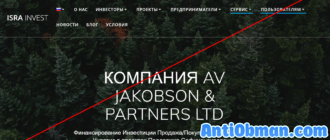 AV JAKOBSON & PARTNERS LTD