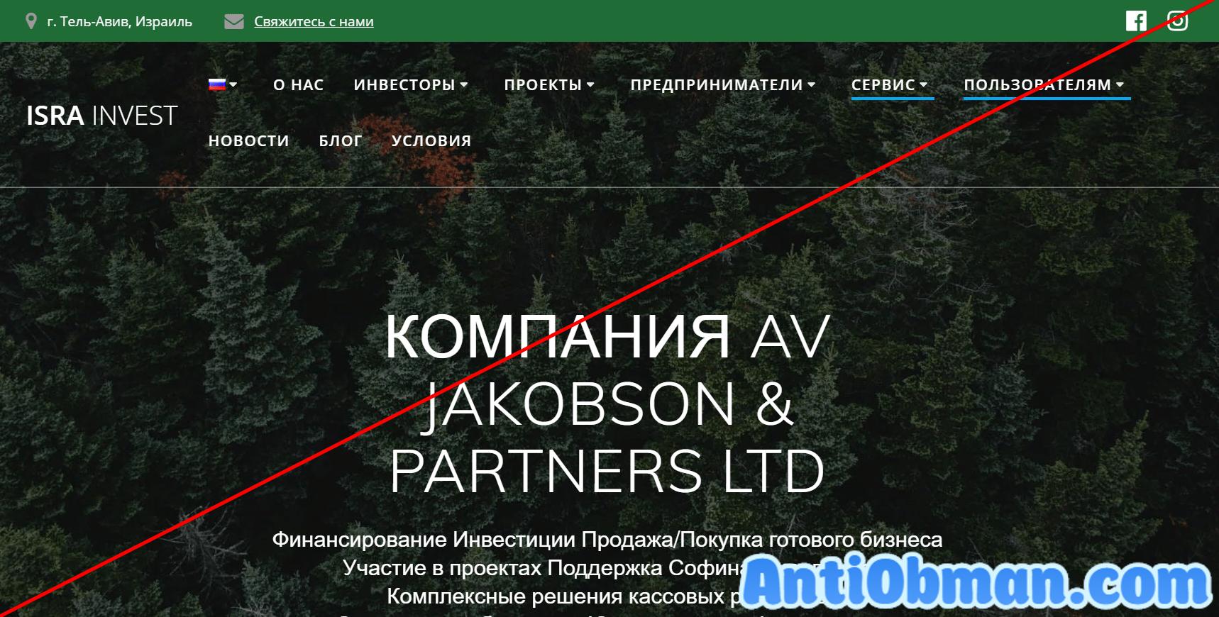 AV JAKOBSON & PARTNERS LTD