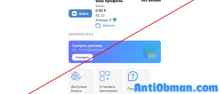 Pay-Apps.io отзывы