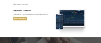 accessgroupcapital.com отзывы о брокере