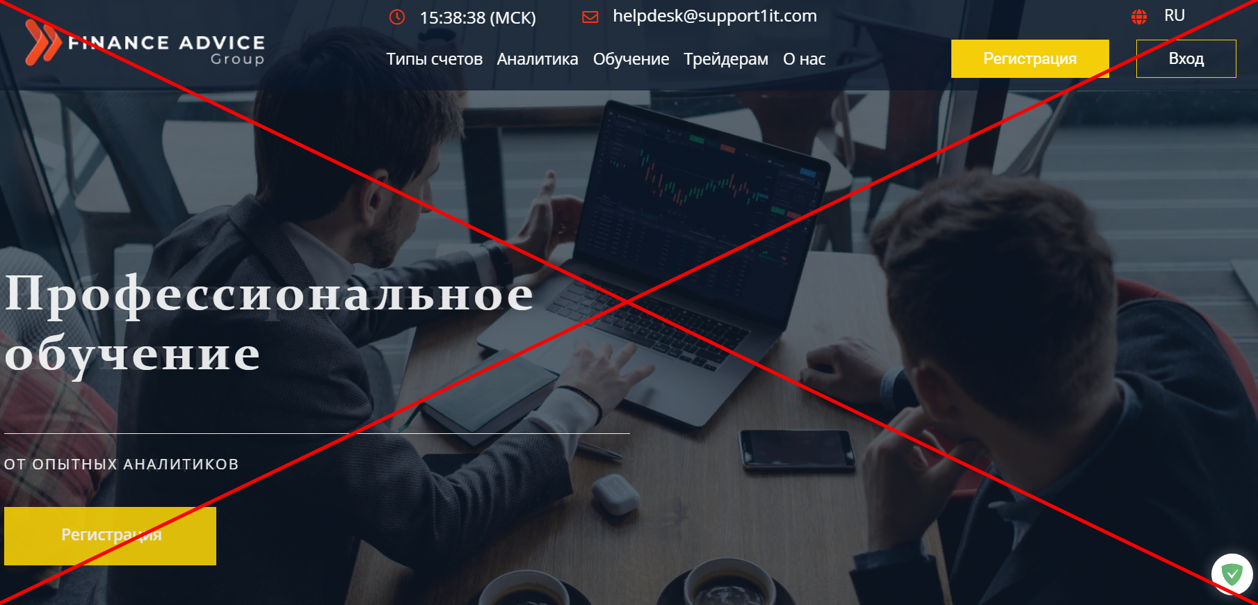 Finance Advice Group