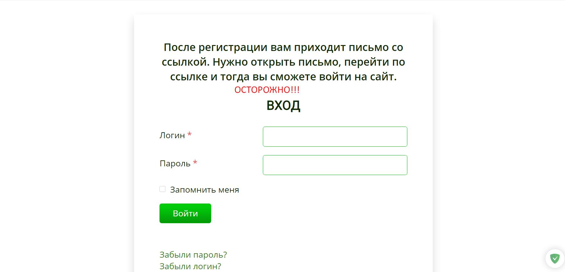 Компания Lime company лохотрон