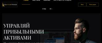 LogatomTrade - отзывы о компании