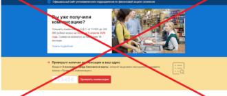 ЕКЦ ВНДС отзывы людей о проекте