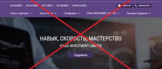 Finsa Investment Limited – 16 отзывов