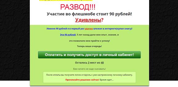 Готовый заработок от Андрея Балконского. Отзывы о colibri-pls